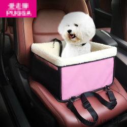 Машинная стирка коралловых флис Пэт перевозчика собака Car-крышки модуля подушки безопасности