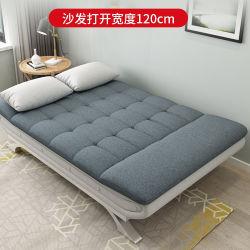 Best Saling modern Design woonkamer kantoor Hotel gebruik multifunctioneel Stoffen slaapbank opklapbed slaapbank slaapbank slaapbank Studio Couch