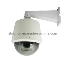 외부 설치를 위한 방수 PTZ IP 보안 카메라(IP-510H)