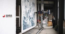 Laine/acrylique/viscose/polyester Tapis tufté Main Machine Tapis de laine de l'hôtel