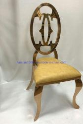 Cadeira de ouro Fashion Hotel barato oval de pintura de flores de volta simples Cadeira de jantar de Ouro