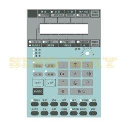 산업 응용 분야에 적합한 맞춤형 멀티 버튼 멤브레인 스위치 키보드