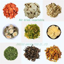 中国の供給の高品質の乾燥された野菜のフリーズされた新鮮な野菜