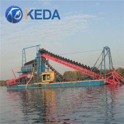 سعر معدات ماكينات التعدين Gold Mining Sand Dredger / معدات الحفر