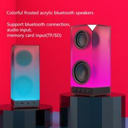 Tws Bluetooth беспроводные динамики Audio Input красочные матовый акриловый динамик