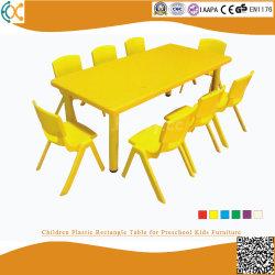 子供の幼稚園のためのプラスチック長方形表は家具をからかう