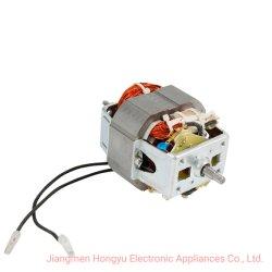 분쇄기를 위한 주문을 받아서 만들어진 전기 8830 AC 단일 위상 믹서 모터