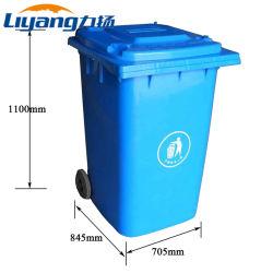 Venda por grosso de produtos de plástico 360L Park caixote do lixo no exterior de caixote do lixo podem /Lixo