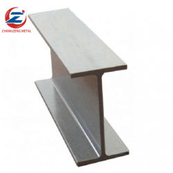 MS und legierter Stahl H-Träger für vorgefertigte Haus Stahlkonstruktion