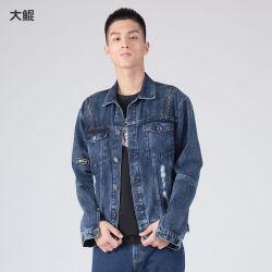 De in het groot Chinese Beroemde Laag van het Jasje van het Denim van de Slijtage van de Kleren van de Mensen van Dakun van het Merk