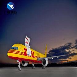 شركة Express Courier إلى الولايات المتحدة الأمريكية ألمانيا أوروبا DHL كندا اليابان FedEx Australia UPS Dubai France TNT هولندا بلجيكا أرامكس الهند