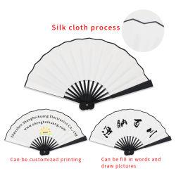 Китайский Персонализированные пользовательские напечатано светодиод горит складывания правой вентиляторы