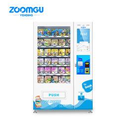 أكبرموقع ZG آلة البيع لمجلة/كتاب/شباشب/فرشاة الأسنان S800-10c