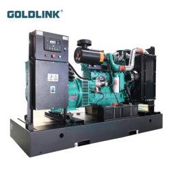 Beste kwaliteit 300 kVA 240 kw dieselgeneratorset met Volvo-motor