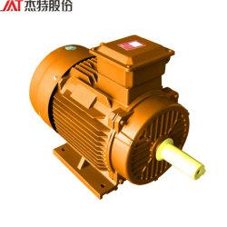 IEC Y три фазы электродвигателя серии индукционный электродвигатель вентилятора