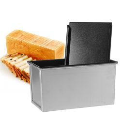 مطبخ [ميكرووف بكينغ] أدوات ألومنيوم مربّعة خبز محمّص خبز صندوق تحميص طبق