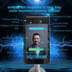 Reconocimiento facial de seguridad de medición de temperatura del cuerpo para la aplicación de múltiples cámaras infrarrojo térmico
