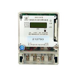 논리 부호 매김 카드를 가진 단일 위상 IC 카드 에너지 미터