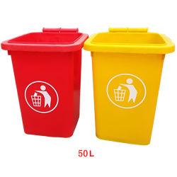 Im Freien Abfall-Staub-Sortierfach-PlastikAbfalleimer-Abfall-Abfall-Straßen-überschüssiges Sortierfach mit Kappe