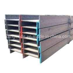 금속 건축재료 건축을%s 열간압연 강철 H 광속