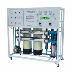 Обратного осмоса (RO) Оборудование для обработки воды / система фильтрации воды машины