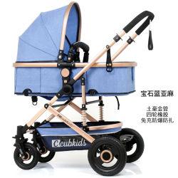 Bassinetのベビーカーのリバーシブルすべての地勢-幼児幼児の手押車の乳母車のゴム車輪のためのCynebabyヴィスタ都市選り抜きベビーカー