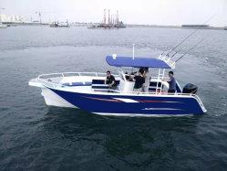 Grandsea 25FT воздух Райдер конструкция из алюминия высокой скорости рыболовного судна для продажи