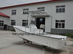 Liyaの漁船のガラス繊維のボートの外皮