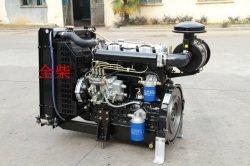 Quatro Storkes Motor Diesel em aço forjado para gerador//diesel do gerador a diesel do gerador de energia com a ventoinha e o radiador