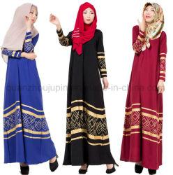 カスタム熱い販売従来のポリエステルイスラム教の服