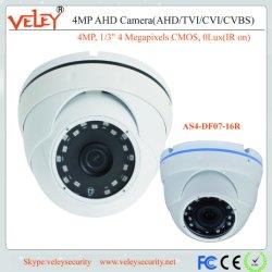 4명의 Megapixels Vandal-Proof CMOS 아날로그 디지탈 카메라 CCTV 사진기 공급자