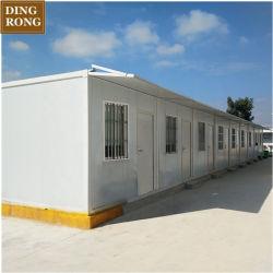 집 Modernas Prefabricadas 조립식 콘테이너 집 또는 홈 4 침실