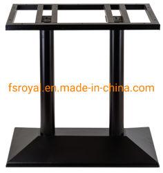 中国の製造の家具のハードウェアの最もよい価格の最新の現代デザイン鋳鉄のレストラン表ベース