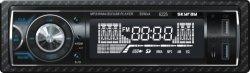 SR-6225 السيارة لوحة الوسائط المتعددة القابلة للفصل جهاز إرسال FM مشغل صوت DVD