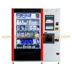 Коснитесь автомат для косметического эффекта красных глаз клапанный зазор для волос духи или закуски напитки