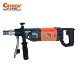 Cayken Scy-18/2ebm 5 inch draagbare diamant core boormachine gereedschap Snijmachine voor het coring