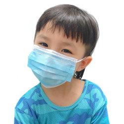 3 plis Contour stock usine de gros de la sécurité des enfants non tissés jetables Masque de protection pour les enfants de bébé