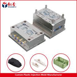 حقن بلاستيكي مخصص قالب PP/PC/ABS/HDPE/Pom/PA6 قالب للثلاجة/السيارات/النافذة/الدرج/الطبي/الباب/غطاء المرحاض/قفل اللعبة/التهوية/الكسوة/البلية/النفايات