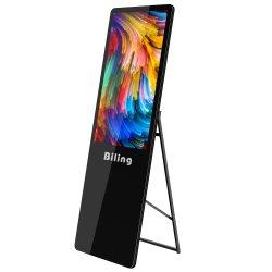 液晶テレビの高品質を広告する 43 インチ多機能液晶モニター Android システムを搭載したショップ向けポータブルデジタルサイネージ