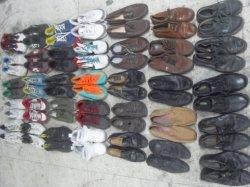 Высочайшее качество детей второй стороны обувь