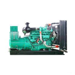 100kw Yuchaiエンジンを搭載する携帯用ディーゼル発電機セット