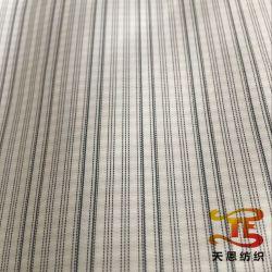 Мужской костюм полиэфирная ткань облицовки верхней части класса подходит для облицовки ткань
