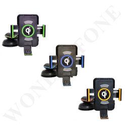 2016 ци автомобиля зарядное устройство беспроводной связи с держателем подставки для автомобиля
