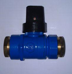 PPR/PEのための圧縮の球弁