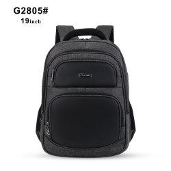 ラップトップ袋、ランドセル、バックパック、ショルダー・バッグ、袋、ハンドバッグ、ラップトップ、旅行袋、防水材料、革製バッグ、デザイナー袋、方法袋、学校のバックパック