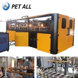 4개의 구멍 애완 동물 제조 물 음료 또는 주스 또는 화장품 병을%s 플라스틱 주입 한번 불기 또는 부는 밀어남 조형 또는 조형 기계