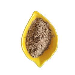 供給イエロー陶器粘土イエローカオリン低価格イエローチャイナ セラミック用粘土