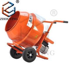 Pequenas 120L tambor inversa concreto Misturador de argamassa de Edifício Industrial