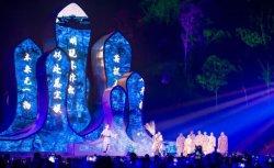 Празднование шоу со светодиодной подсветкой, лазерных и воздействию воды, средств массовой информации программа празднования