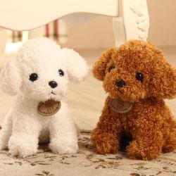 بالجملة عالة قطيفة ليّنة كلب [ستثفّ نيمل] جديد جدي لعبة